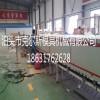 克尔斯厂家供应彩石金属瓦设备 蛭石瓦生产线