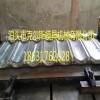 供应彩石金属瓦模具克尔斯厂家要求高