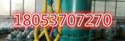 东达潜水排沙电泵、矿用隔爆型潜水排沙电泵