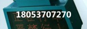 KXB127矿用声光语音报警器东达专供煤矿