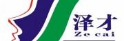 泽才网点219 企业如何给员工缴纳社保 专业代办广州社保