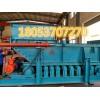 矿用GLD系列带式给煤机,皮带给煤机生产