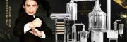 家庭式酿酒设备直供一烧酒机械烧酒机器品牌图片一广东梅州