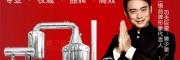 唐三镜酒坊烤酒设备烤酒机械一酿酒作坊品牌配方一广东茂名