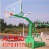 正规篮球架专业生产厂家