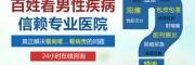 尿频尿急东坑专科医院判断是否泌尿感染