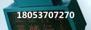 KXB127矿用隔爆型兼本安型语音报警器