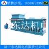 山东GLD系列带式给料机,K系列带式给煤机厂家