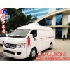 程力集团生产行走的电冰箱--福田G7面包冷藏车,赢得客户青