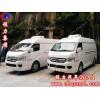 程力集团生产行走的电冰箱--福田G7面包冷藏车赢得客户青睐