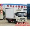 程力集团厂家生产东风多利卡冷藏车销量供不应求