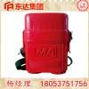 矿用压缩氧自救器 ZYX45压缩氧自救器市场价格