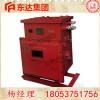DXBL2880/127J矿用本安型UPS电源技术说明