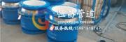 北京柔性润滑球形补偿器市场价格