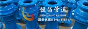 北京E形球形补偿器安装几点好处
