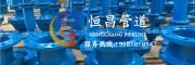 上海送粉管道补偿器采购产品来恒昌