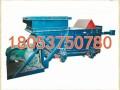 老式K自流式给煤机 GLW590/18.5矿用往复式给煤机