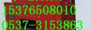 矿用不间断电源厂家  UPS电源价格 DXBL锂离子电源价格