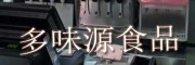 网咖可乐机饮料设备许昌可乐机多少钱一台