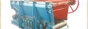 GLD1500/7.5/s矿用带式给煤机 经济性好