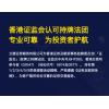香港上市券商富途证券招不招代理