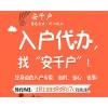 2019广州入户人才引进条件!
