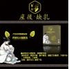 台湾医修肝郁化火型缺乳医修复元汤