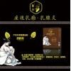 台湾医修乳腺炎溃脓期医修复元汤