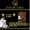 台湾医修乳汁淤积型乳腺炎医修复元汤