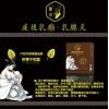 台湾医修肝胃不和型乳腺炎医修复元汤