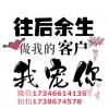 做期货平台首选新华国际期货条件美丽安全放心