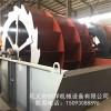 节能型轮式洗砂机开括市场大品牌cz969r