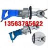电动钢筋弯曲机RB-16 钢筋折弯机WXG-16W