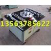 GW50电动钢筋弯曲机
