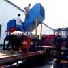 迎合市场废钢粉碎机满足多方面需求mkq351