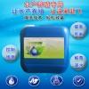 鱼虾蟹塘生物菌肥调水改良底质虾病虾稻改毒高含量