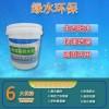 鱼虾蟹塘快速肥水调水解毒肥效久肥水专用含量高效果好改善水质