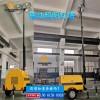 移动升降LED照明车厂制造商江苏华宏