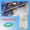 无味JFC渗透剂 无味渗透剂 没有味道的渗透剂 生产厂家