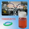 切削液专用极压剂 金属加工液极压剂 拉丝液极压剂合成液极压剂