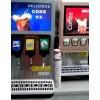 可乐机可乐糖浆批发可乐机价格