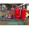 解说密闭式蒸汽冷凝水回收装置