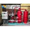 改善排放保护环境 冷凝水回收设备不可少